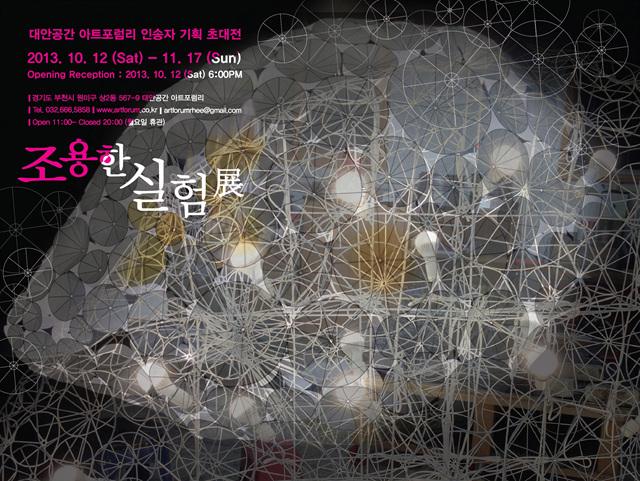 인송자웹자보2탄
