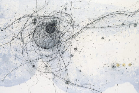 아트포럼리. 박영균