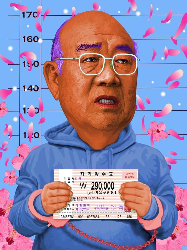 Lee Ha, pretty dictator series -pretty 전두환, mixed media, 160x120cm, 2012