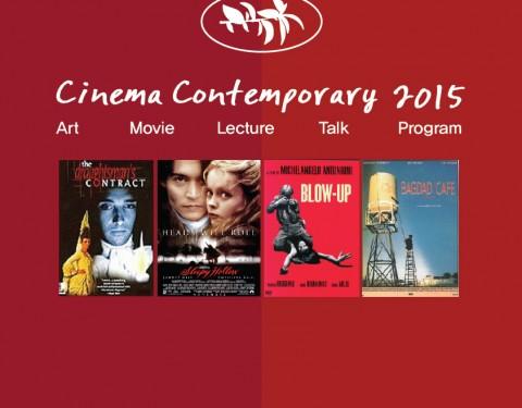 Cinema contempary