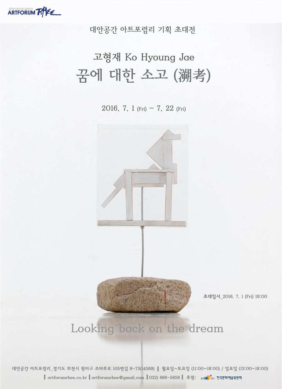 최종)고작가님웹자보깬거_1차