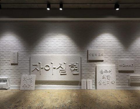 송주형<노라>